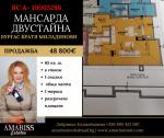 Квартиры /апартаменты, Бургас, Братя Миладинови, 65 м², 48 800 €