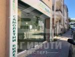 Офис в жилищна сграда, Варна,<br />Център, 100 м², 770 лв<br /><label>отдава</label>