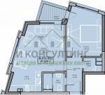2-стаен, София,<br />Витоша, 74 м², 84 000 €<br /><label>продава</label>